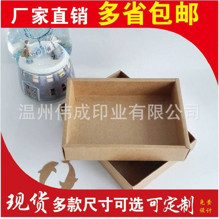 lid and tray kraft paper caton, lid and tray package