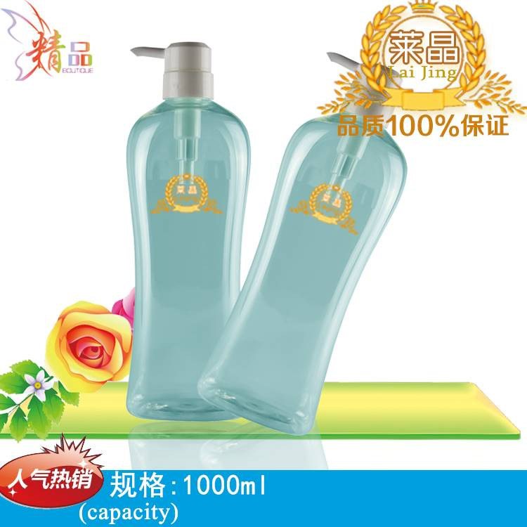 Chinese daily chimecal products pakcaging factory supply export 1000ml shampoo wash hair lotions hai