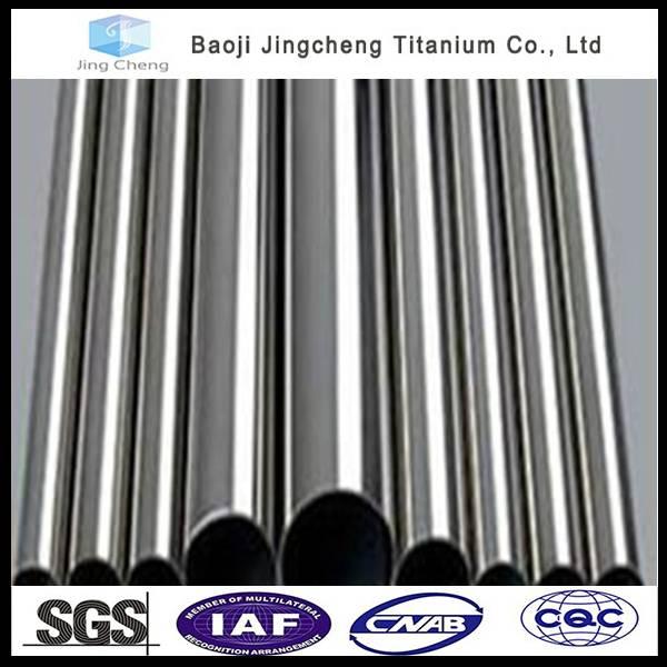 titanium exhaust tube/pipe