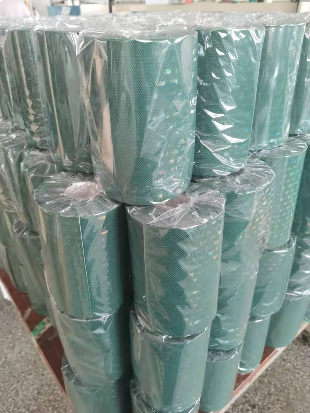Strong adhesion butyl rubber type self-adhesive seam tape for grass installation