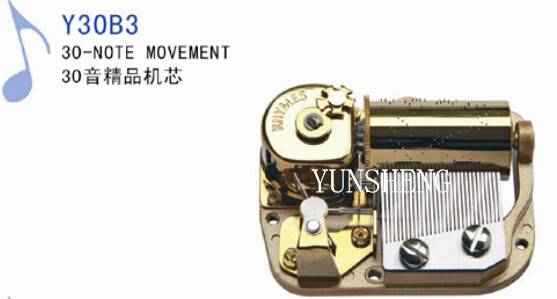 Yunsheng Deluxe 30-Note Musical Movement Music Box (Y30B3)