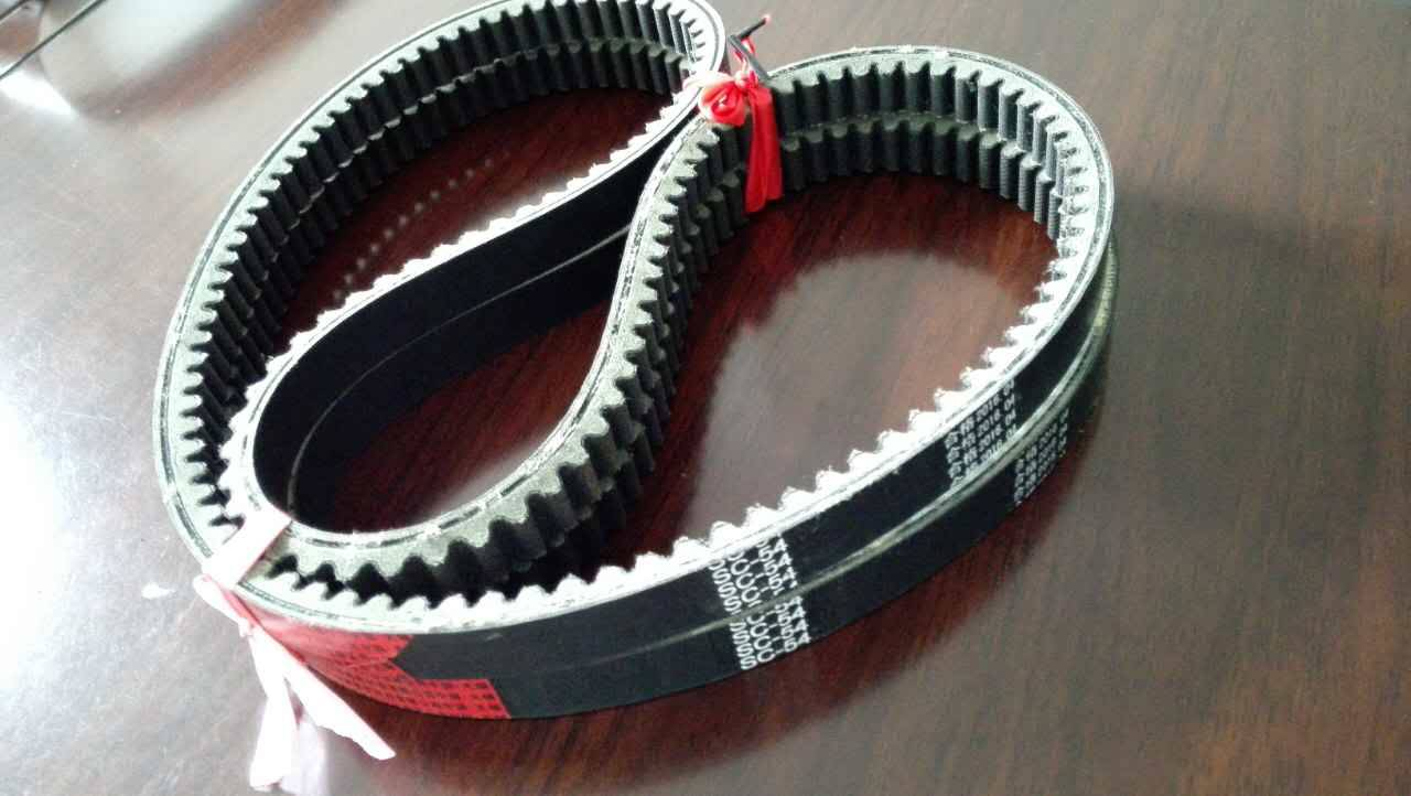 Rubber V Belt for Kubota Machine
