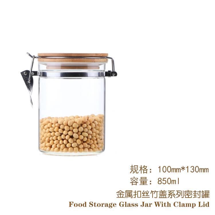 850ml borosilicate glass jar with bamboo cap