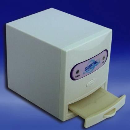 X-Ray film reader