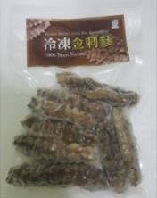 Super health Seafood Frozen boiled Whole Sea cucumber