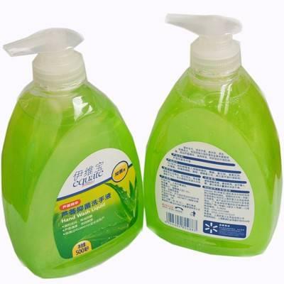 water wash antibacterial liquid soap