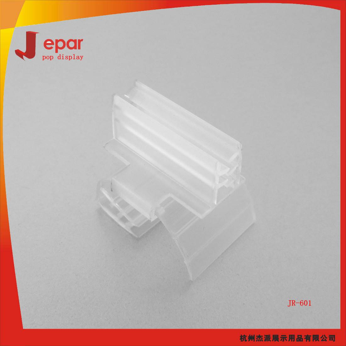 Supermarket shelf plastic pop plastic tag holder