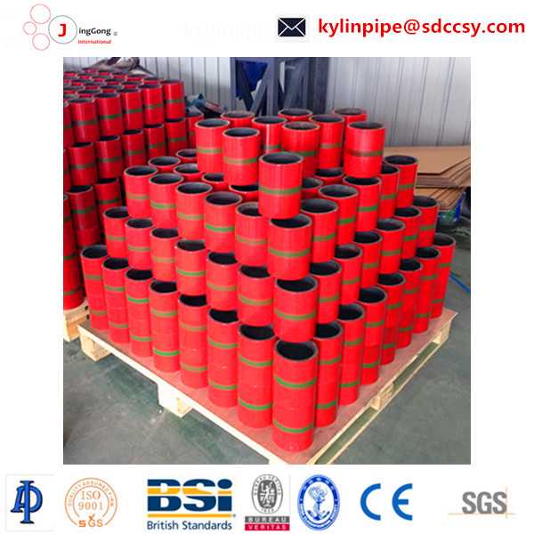 coupling,collar,tubing coupling,fitting pipe,pup joint
