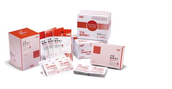 medical povidone-iodine pads