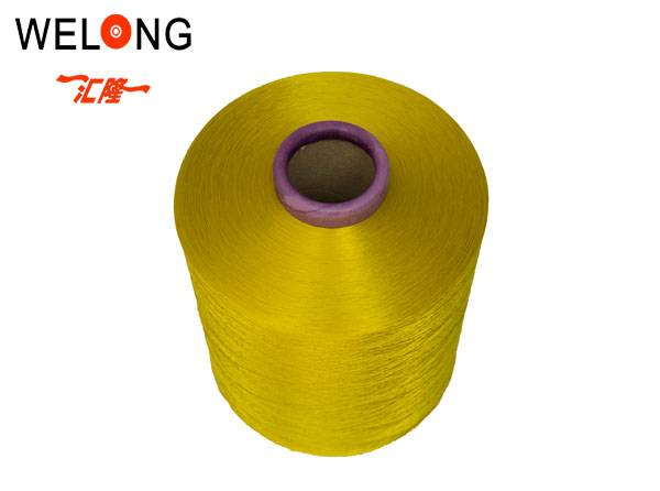 polyester textured yarn from huilong