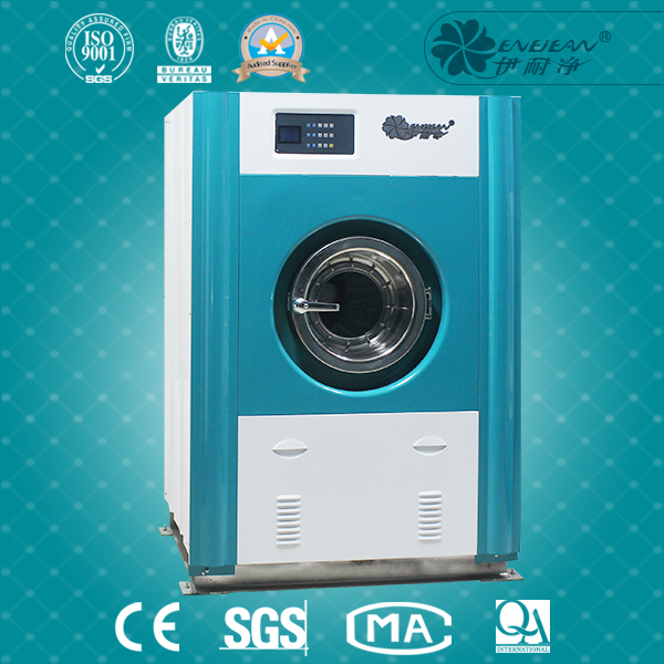 small type washing machine with drying function