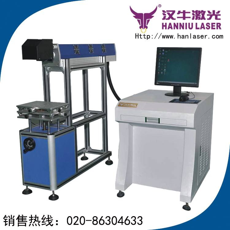 Hanniu RF tube Co laser marking machine  wooden with CE