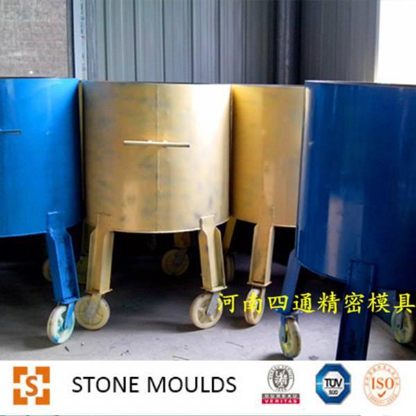 FRP Grating Mould Resin Barrel