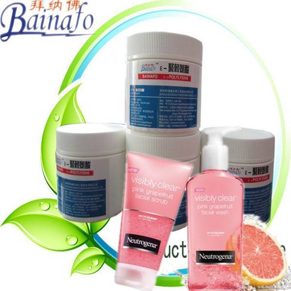 Biological Preservatives e polylysine for face creamface cleanser