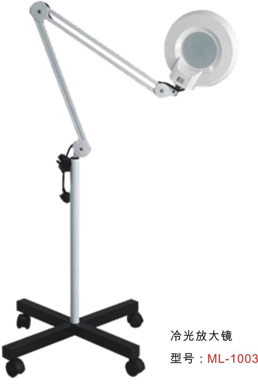 ML-1003professional equipment for beauty salons/ Magnifying lamp