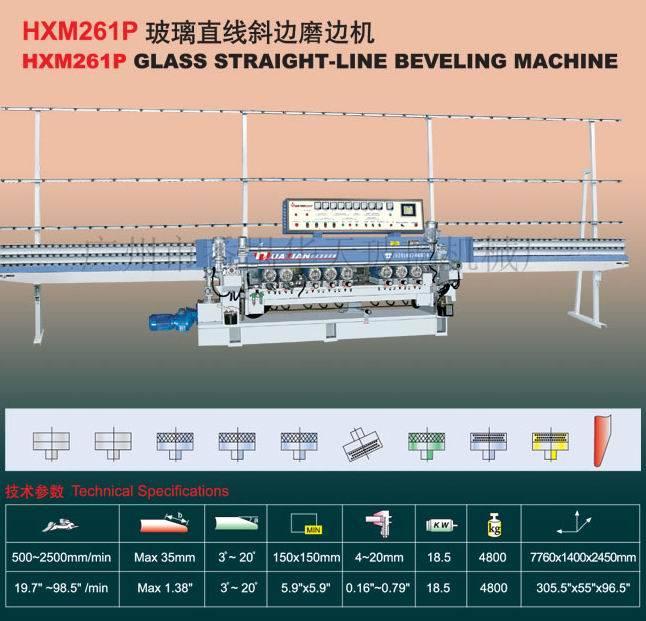Huatian Glass Machinery/HXM261P Glass Straight-Line Beveling Machine