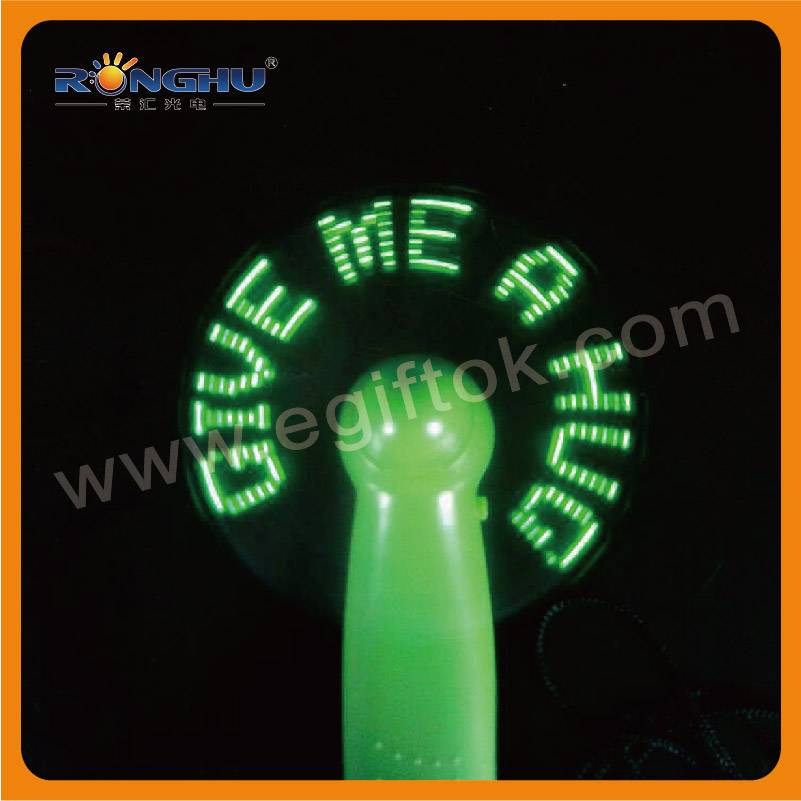 electric fan with message