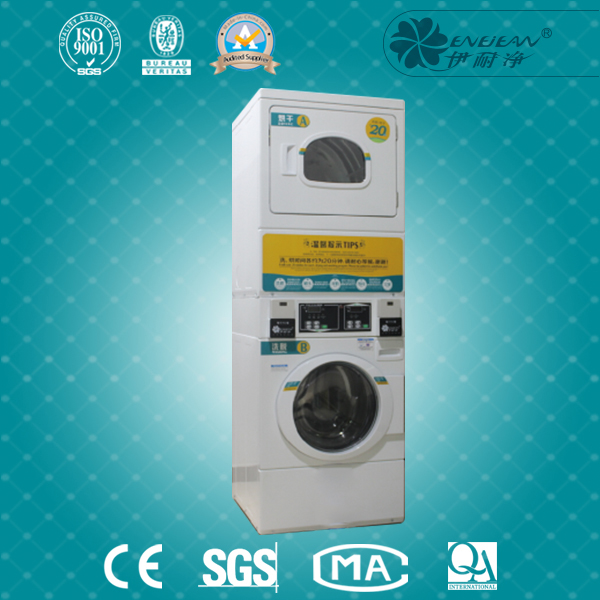 Speed Queen commercial laundry washing machine and dyer