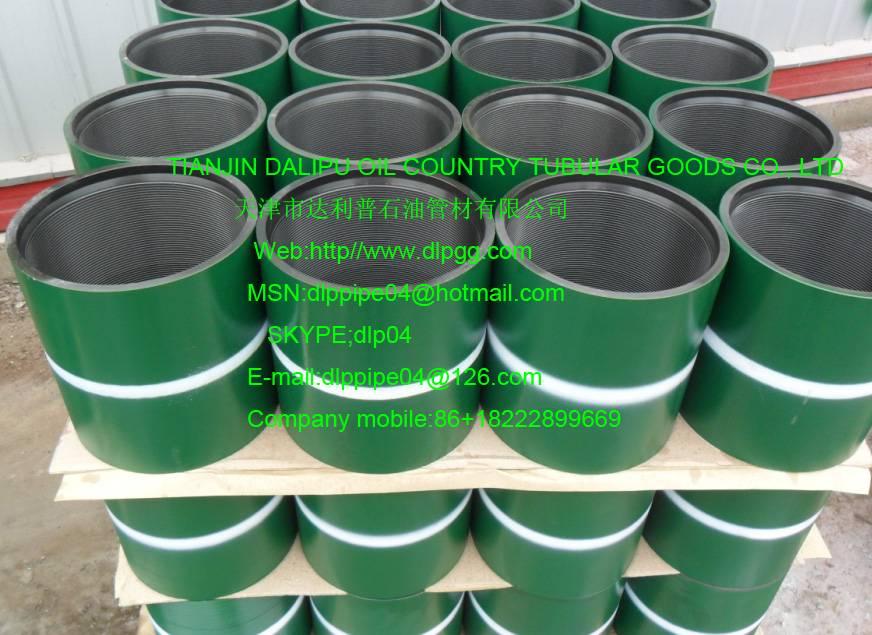 "OCTG Coupling 3-1/2"" EU N80/L80 for tubing"