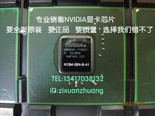 Wholesale -N13M-GE4-B-A1   NVIDIA bga Chips 1146+  New Arrival Hot Sale