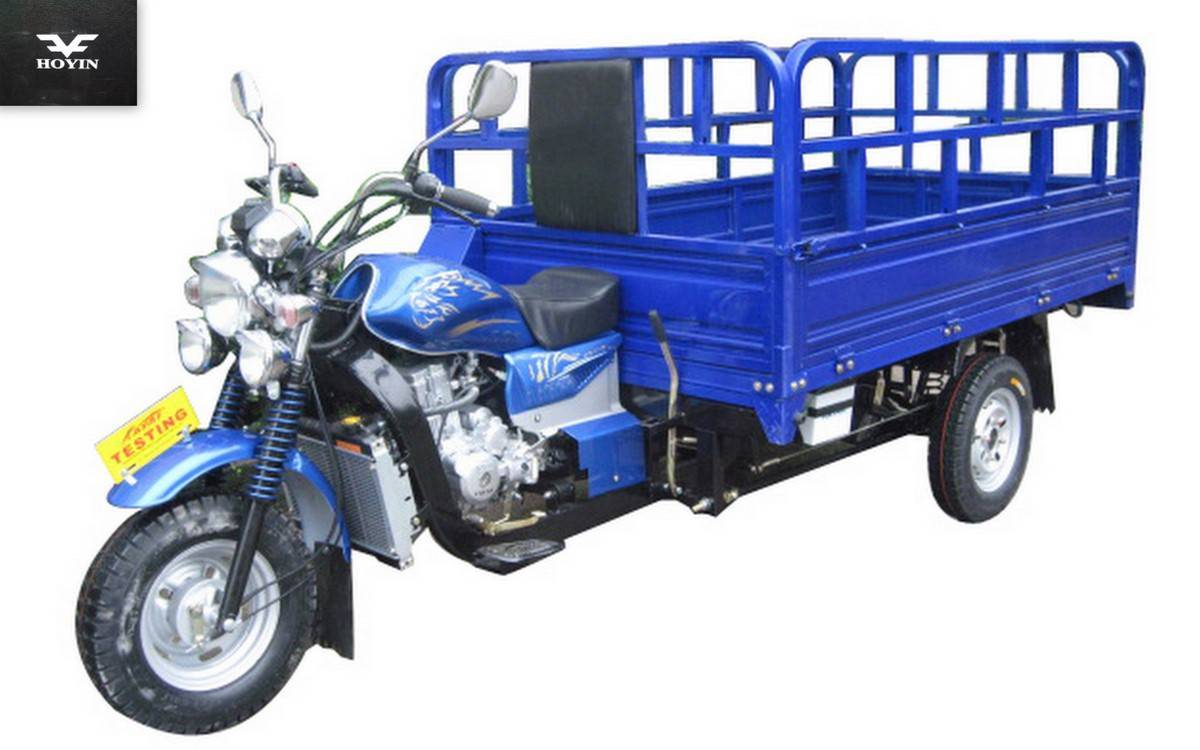 (Item No.:HY250ZH-3E) 250cc motor trike