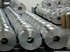 aluminum coils of pre- sensitized plate