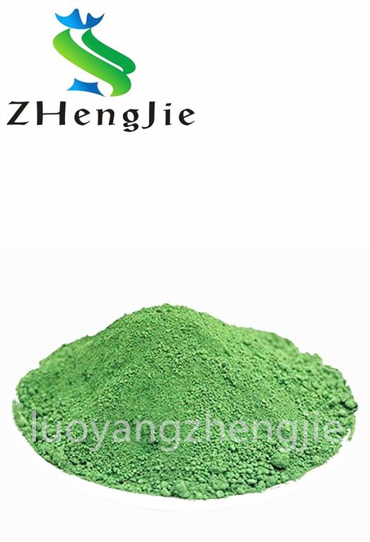 Abrasion Resistance Material Chromium Oxide Chrome Oxide Green