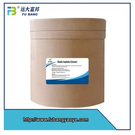 GMP manufacturer Liquorice Extract