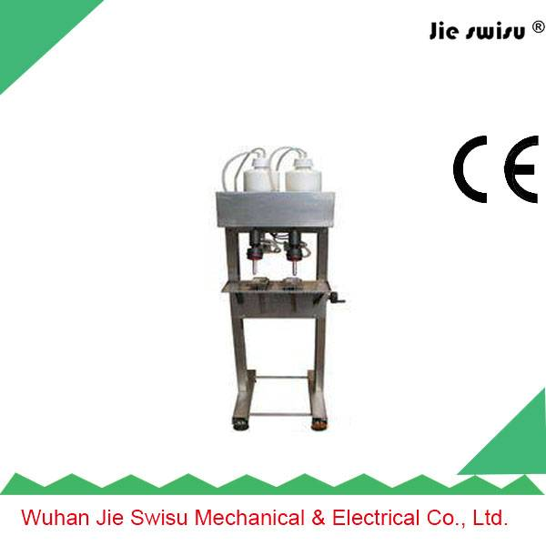 Small Perfume Vacuum Filling Machine For Sale