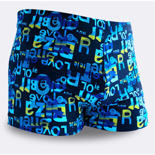 Swimming Tight Boxers for Men Adult Summer Beach Pants Shorts Swimming Trunks Men
