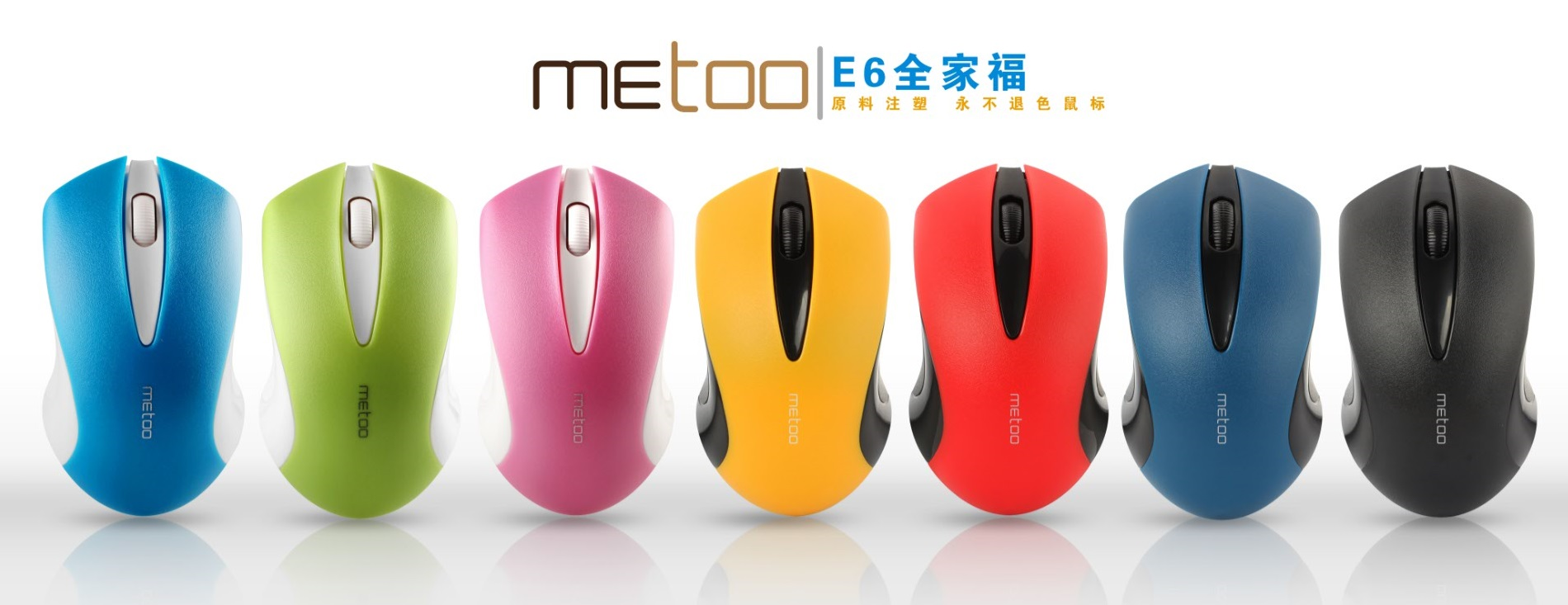 Metoo Wireless mouse E6