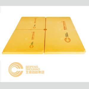 SUPERRHOT® XPS Board-X500