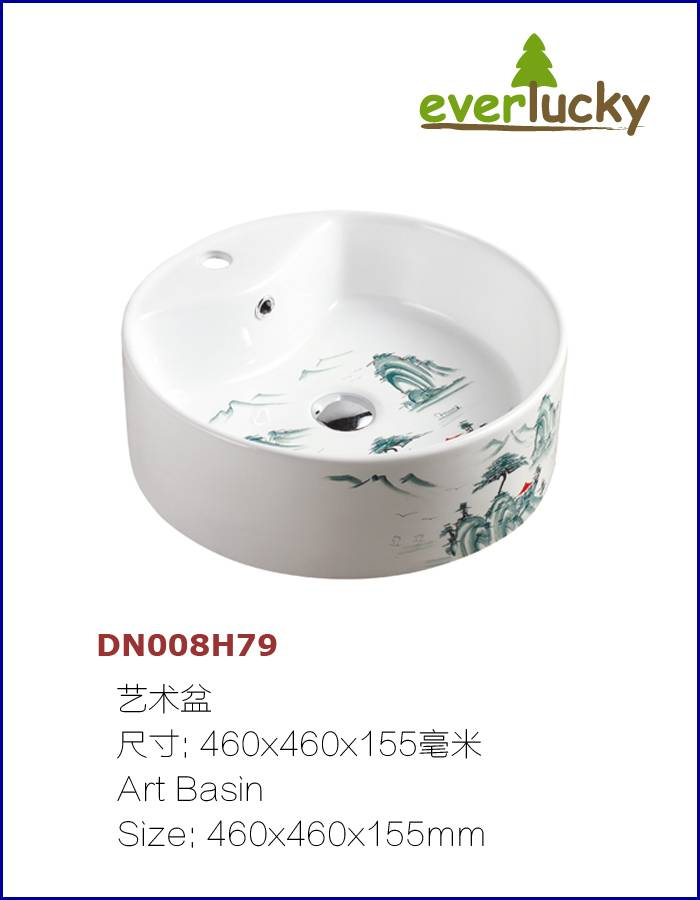 Ceramic Art Basin With Excellent Quality DN008H79