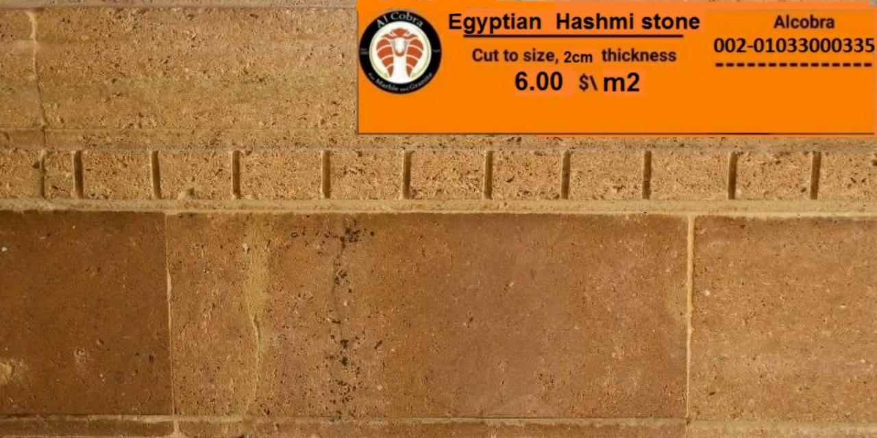 Egyptian Hashmi natural stone