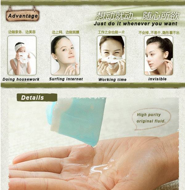 Silk moisturizing sheet mask