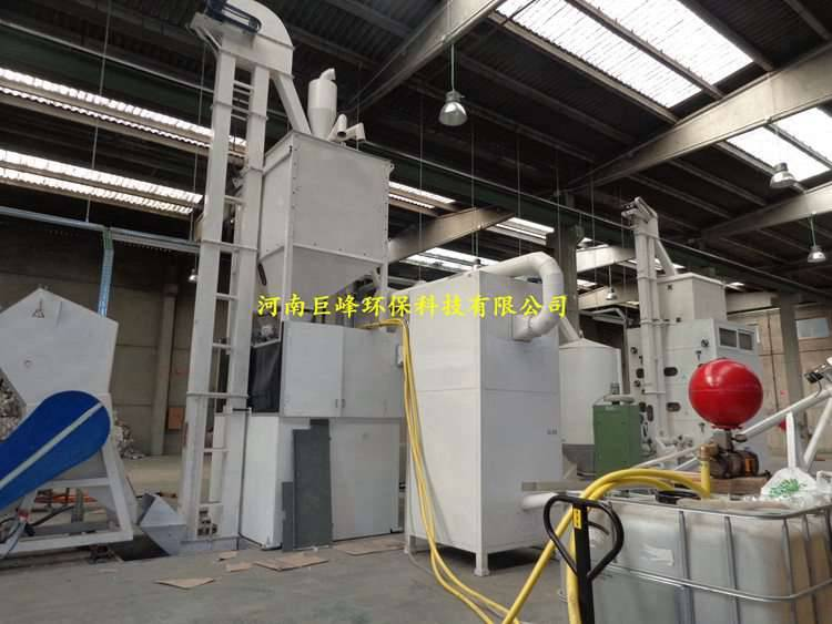 Aluminum-plastic package separation and recycling