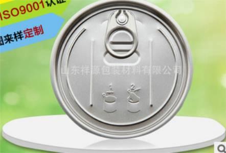 307# Aluminum EOE,Easy Open End,can lids