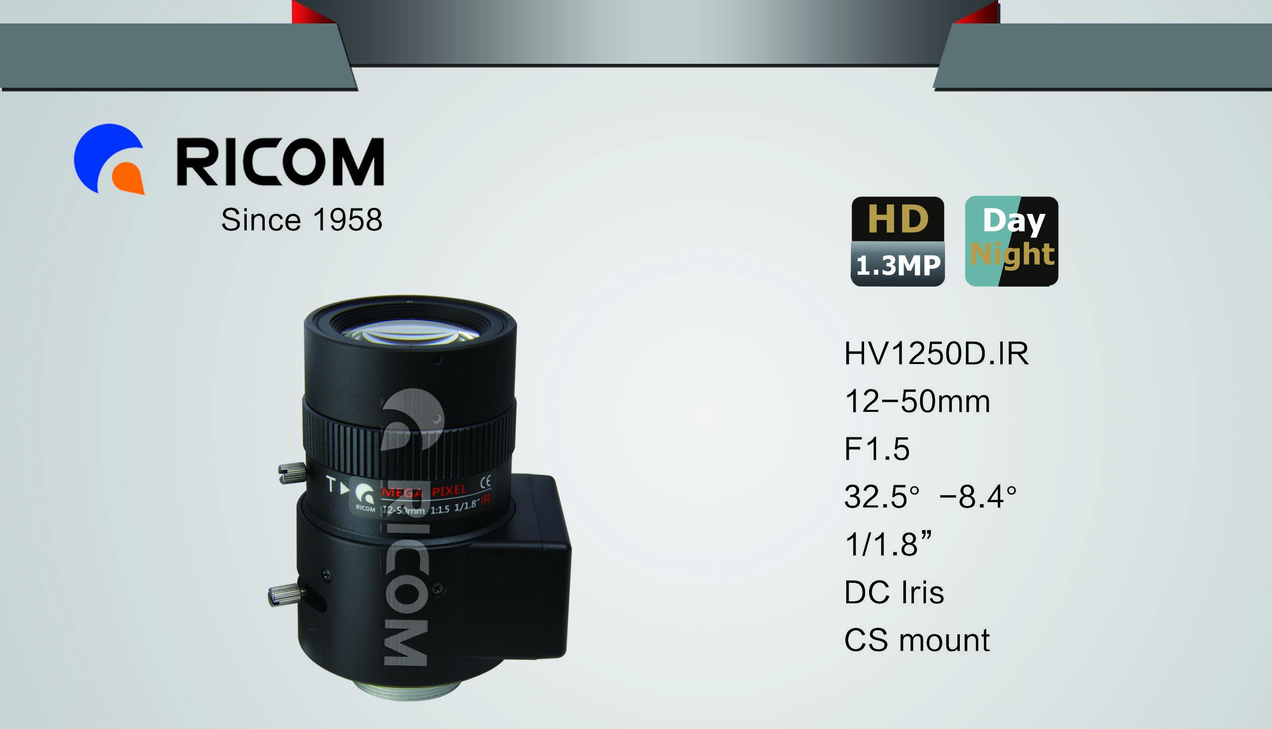 HV1250D.IR