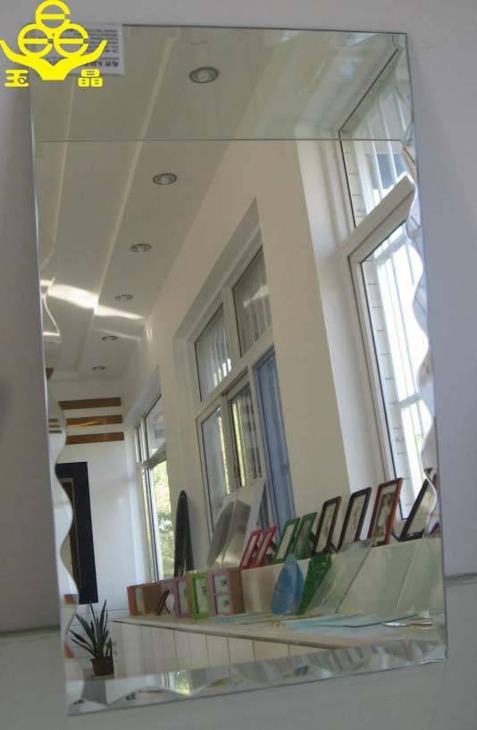 China Yujing wall mirror