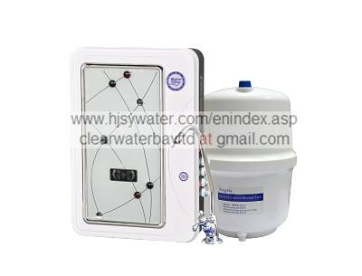 Wall-mounted LED display RO purifier(RO-5H)