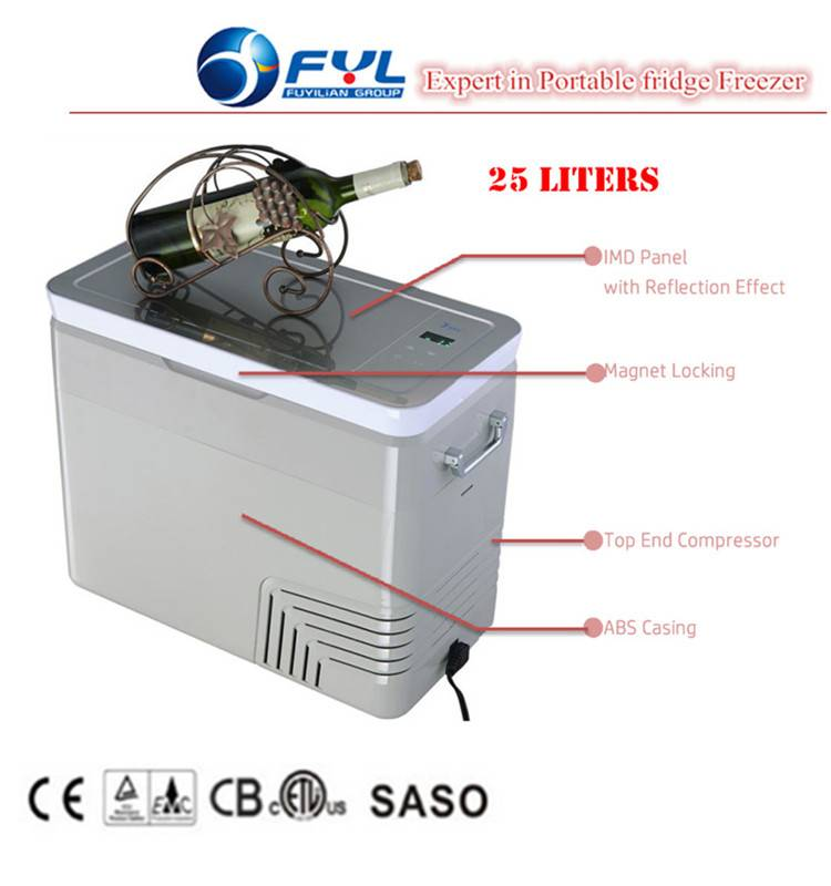 2015 mini freezer for car,freezer for refrigerators FYL-YS-25A