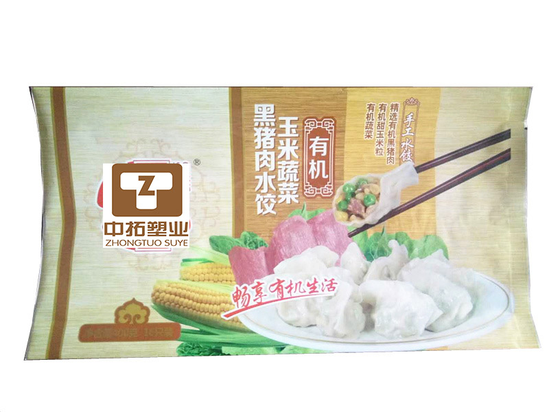 Color printed 3 side sealed packaging pouch frozen food bag for dumpling