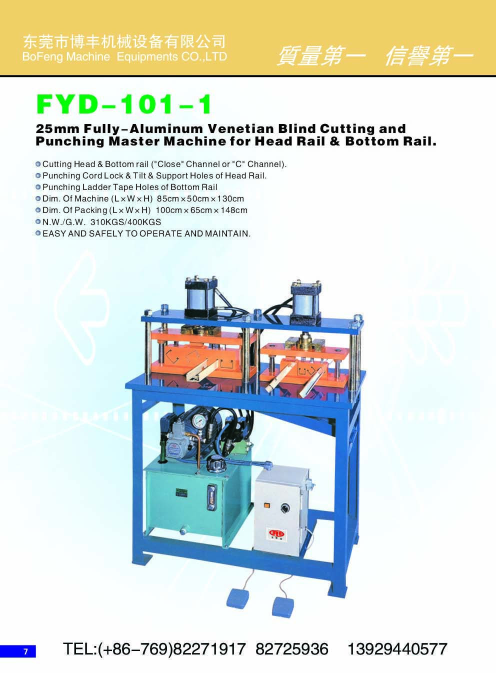 Fully-Automatic  Venetian Blind Cutting and Punching Machine for Head Rail & Bottom Rail(Hydraulic P