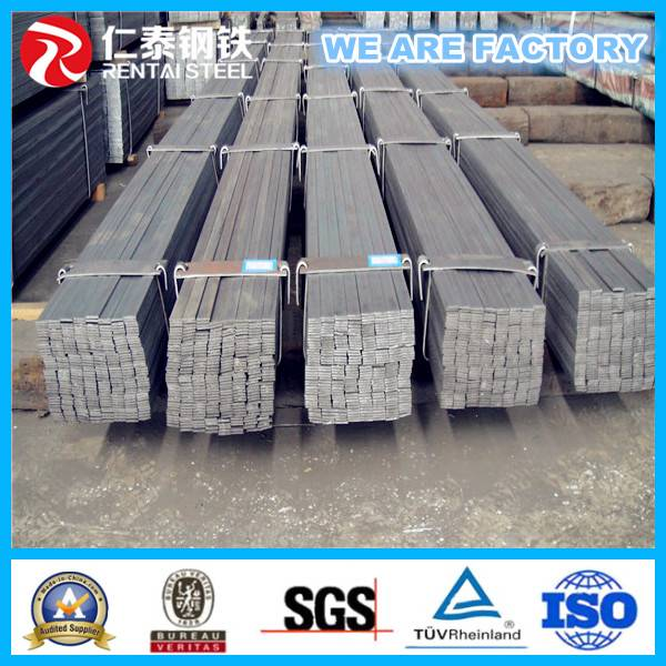 high quality slittinig steel flat bar