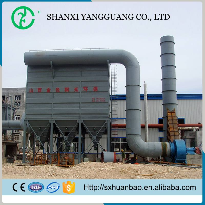 Bag house pulse fabric industrial dust collector