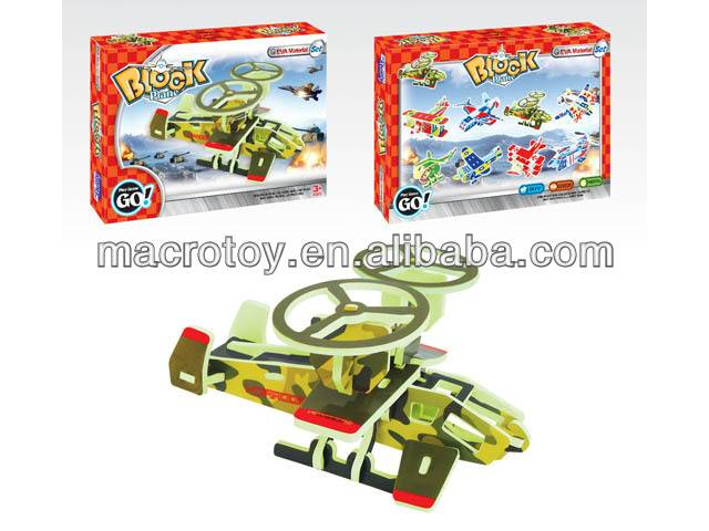 foam toy blocks EVA helicopter 4pcs