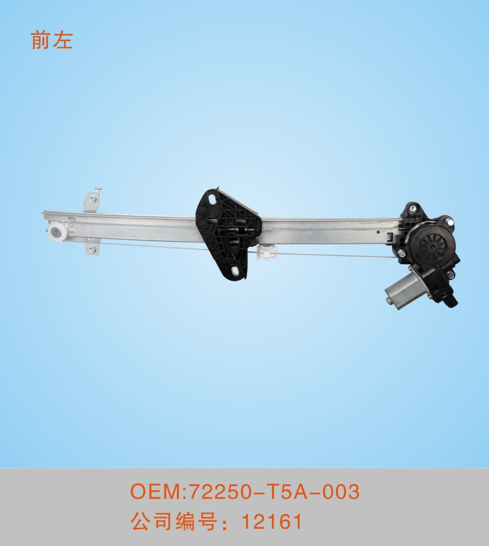 electric window regulator with Honda 15Fit(GK5 15-16years)