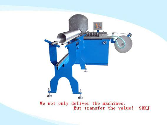 Aluminum Duct Forming Machine SBLF-300-B