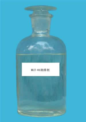 Acidizing Retarding Agent