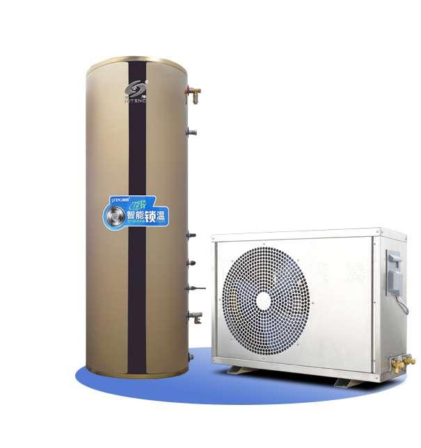 Air Source to Water Heat Pump